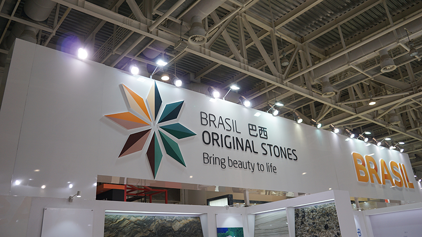 Xiamen Stone Fair Brazilian Pavillion
